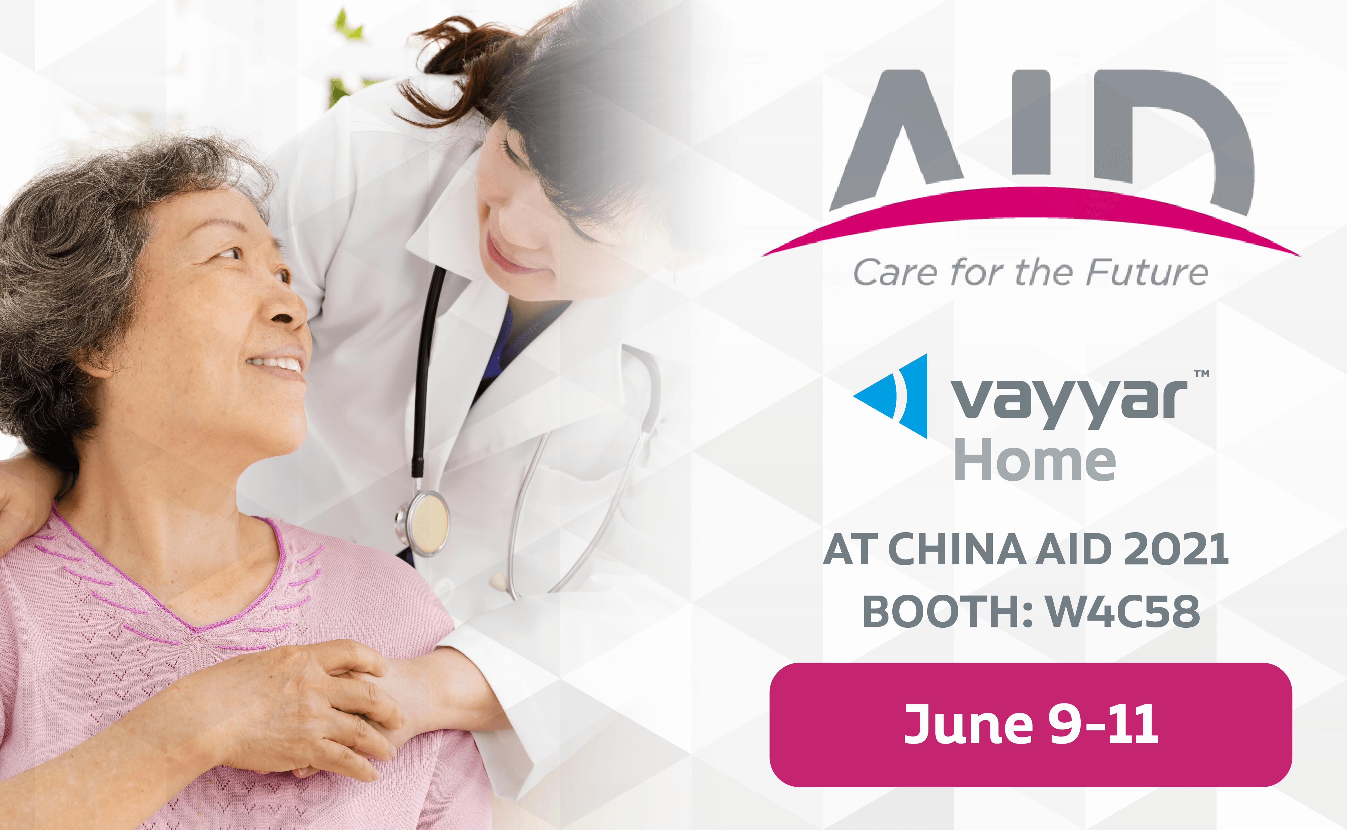 Vayyar Home at China AID 2021, Booth: W4C58 June 9-11
